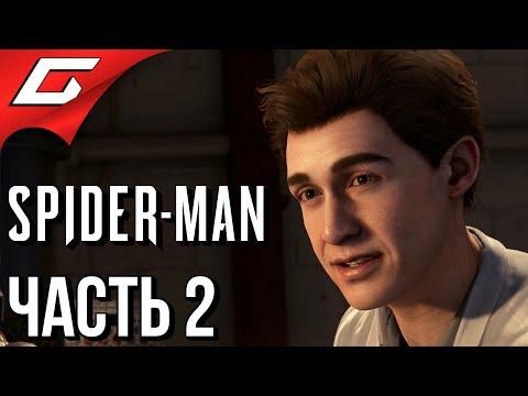 SPIDER MAN PS4 (2018) ➤ Прохождение #2 ➤ УЧЁНЫЙ ПИТЕР