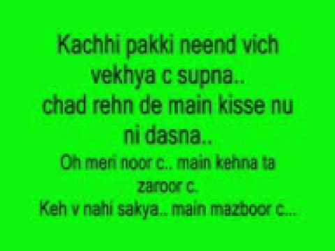 jine mera dil lutiya Supna lyrics   YouTube