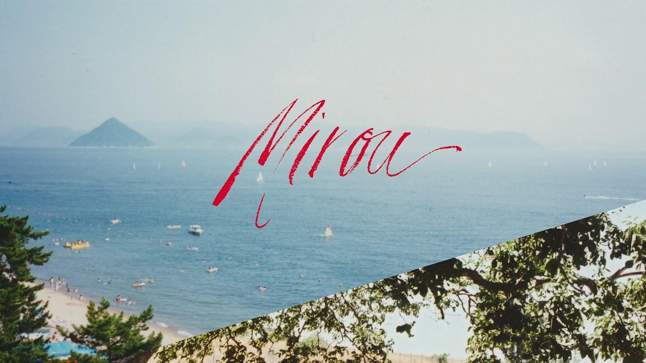 """Sumie (Sandra Sumie Nagano) - """"Mirou""""の試聴音源を公開 新譜EP「Mirou」2019年9月13日配信開始予定 thm Music info Clip"""