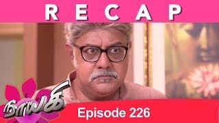 RECAP : Naayagi Episode 226, 13/11/18