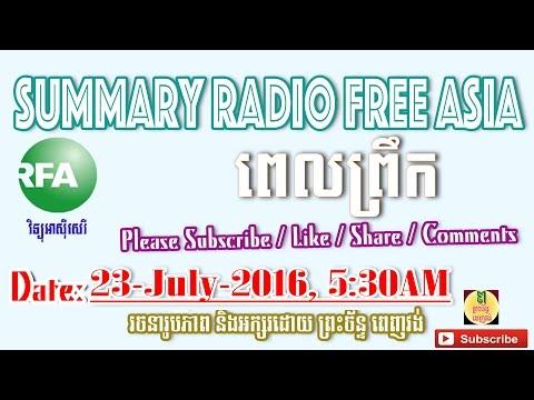 Radio Free Asia RFA: Summary The Main News, Morning News 23 July 2016 at 5:30AM | Khmer News Today