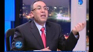 مصر فى يوم| مجمع البحوث الإسلامية اتهام رجال الأزهر بالاخوان أسهل وسيلة لاغتيالهم معنويا