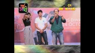 Lai Bhari - PyarVali Love Story | Patkar College