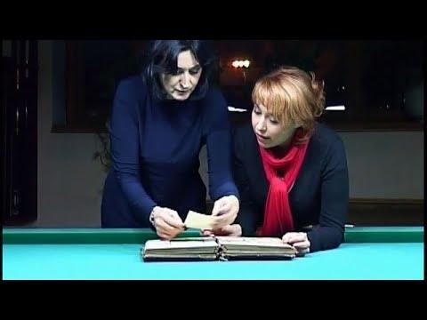 Музыка встреч - Наталья Дудкина - Часть 2
