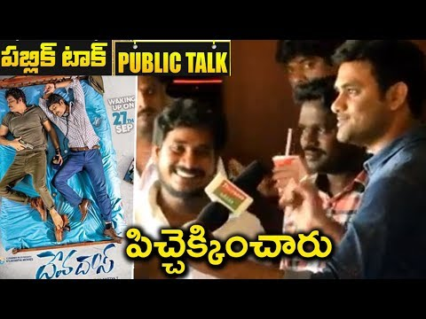 Public Talk on DevDas Movie | Devadas Public Response | #DevadasPublictalk | Tollywood Nagar