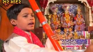 મારી ઝૂંપડીએ આવો મારા રામ | Mari Zupadiye Aavo Mara Ram | Gujarati Ram Bhajan