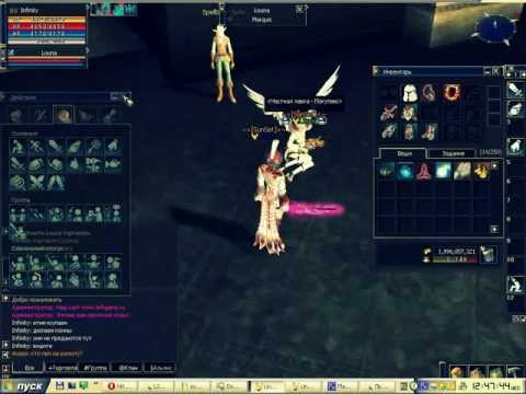 Lineage 2 augmentation bug at interlude