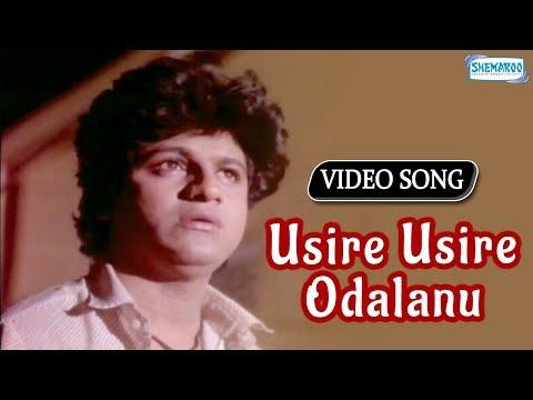 Usire Usire Odalanu - Shivaraj Kumar - Kannada Hit Songs video