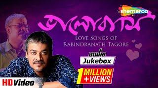 Bhalobasi   Love Songs of Rabindranath Tagore   Srikanto Acharya   Rabindra Sangeet   Bengali Songs