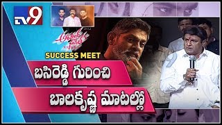 Balakrishna praises Jagapathi Babu at Aravinda Sametha Success Meet
