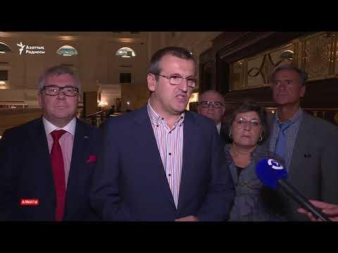 Евродепутат комментирует задержание в Алматы
