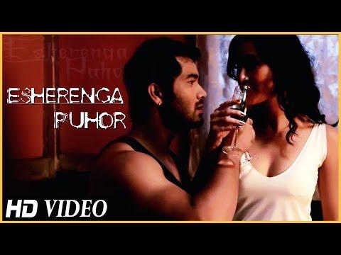 Esherenga Puhor - Nihar Jit | Latest Hot Songs Assamese New Songs 2014 video