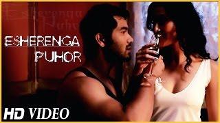 Esherenga Puhor - Nihar Jit | Latest Hot Songs Assamese New Songs 2014