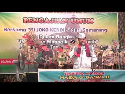 Wayang Pengajian Ki Joko Kendil
