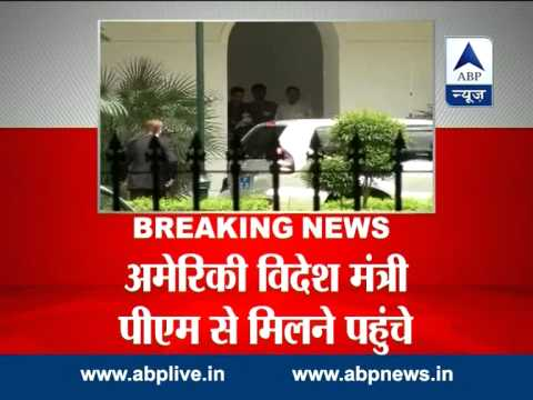 US Secretary of State John Kerry reaches to meet PM Narendra Modi