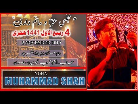 Noha | Muhammad Shah | 4th Rabi Awal 1441/2019 - Markazi Imam Bargah Jaffar-e-Tayyar