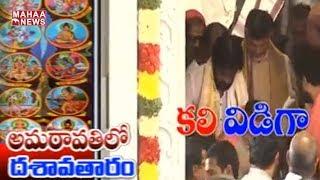 Pawan Kalyan and CM Chandrababu Perform Prayers Together at Dashavatara Venkateswara Temple-Mahaa News - netivaarthalu.com