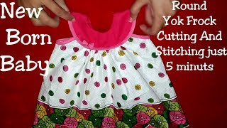 New Born Baby Frock/Kids Cloth/ DIY Round yoke baby/Kids frock cutting and stitching full tutorial