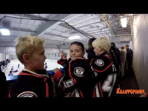 Турнир. Первая игра. Хоккей. Анахайм Дакс Дж 2006 Anaheim Ducks Jr 06 Memorial day tournament.