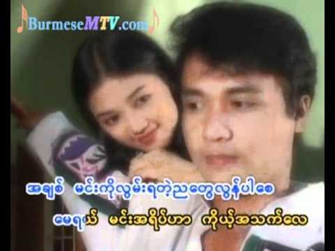 Lwan Ya Tat Nya Twe Lun Par Say - Soe Lwin Lwin video
