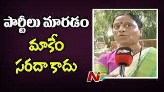 konda Sureka Face to Face Over party Defections | Joins In Congress party  | NTV