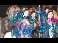 New Program   Kiran Shahzadi Madam Shabana Muqabla Dance  Performance Video Dance 2018  Waseb Dance