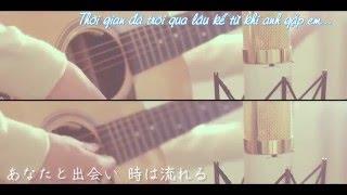 【Vietsub】 Chiisana Koi no Uta - 小さな恋のうた