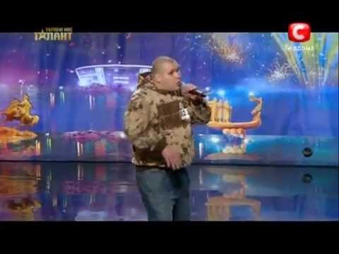 Україна має талант-5 сезон - Микола Андреєв - Реп для любимой девушки