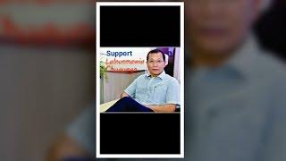 BREAKING NEWS - CYMA EMERGENCY MEETING (3.11.2018)