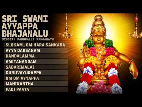 Sri Swami Ayyappa Bhajanalu Telugu Bhajans I Full Audio Songs Juke Box video