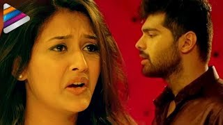 L7 2018 Telugu Movie | Pooja Jhaveri and Adith BEST Love Scene | Vennela Kishore | Telugu FilmNagar