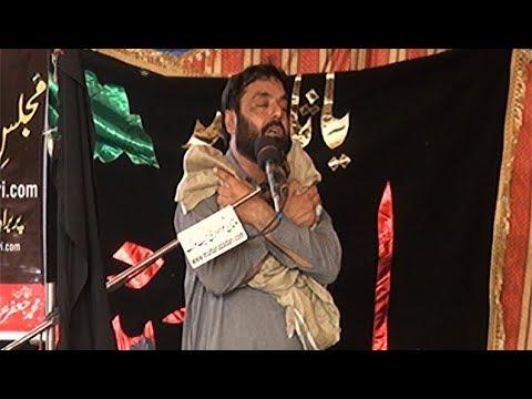 Zakir Syed Najam ul Hassan Shah Notak | Majlis 21 August 2017 | Shahadat Ameer Muslim