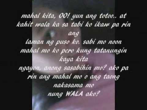 quotes about love tagalog free wallpaper and screensaver