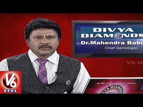 Power Of Gem Stones And Their Effect On Astrology   Dr Mahendra Babu   Divya Diamonds   V6 News