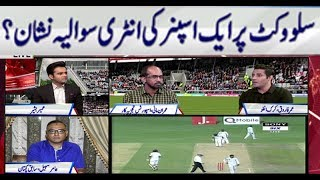 download lagu Pakistan Vs Sri Lanka  2nd Day Of Test gratis