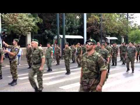 Greek Special Forces protest Merkel visit