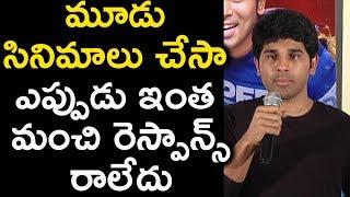 Allu Sirish Speech At ABCD Movie Success Meet | Allu Sirish | ABCD | #TeluguNews
