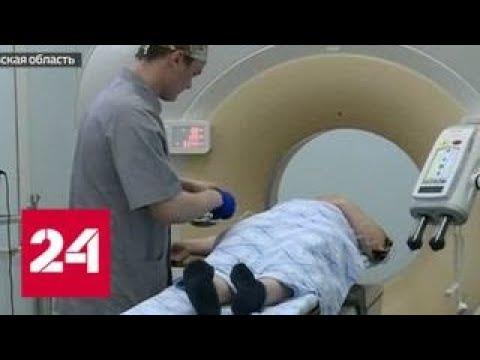 Главный военный клинический госпиталь Росгвардии отмечает 70-летие - Россия 24