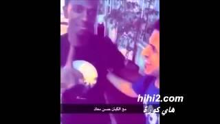 """""""حسن معاذ"""" يرفض السخرية من نادي النصر"""