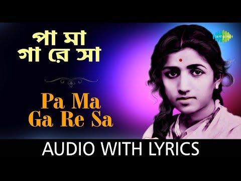 Pa Ma Ga Re Sa with lyrics | Lata Mangeshkar | Hits Of Lata Mangeshkar Modern Songs | HD Song
