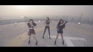 อย่ามองตรงนั้น - 3D Girl Gang 【OFFICIAL TEASER】