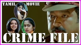 Njanum Ente Familyum - Crime File - Tamil Full Length Movie (2013)Suspense Thriller - JayaRam,Sindhumenon,Ananya