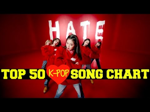 [TOP 50] K-POP SONGS CHART - FEBRUARY 2016 [WEEK 2]