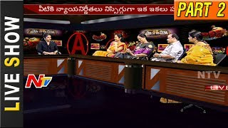 Special Discussion on Vulgar Comedy in TV shows || Live Show || Part 2