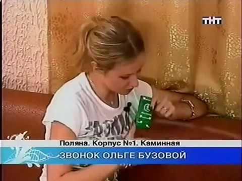 buzovu-trahnuli-na-dom-2