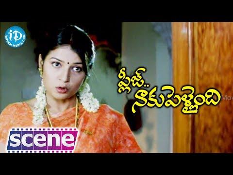 Sruthi Malhotra Romantic First Night Scene || Romance Of The Day 182