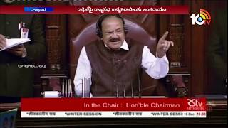 Parliament Highlights: Both House Adjourned | Rafale Deal Issue