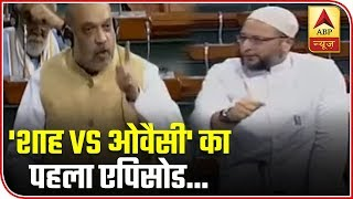 Face-off Between Owaisi, Shah In LS | ABP News