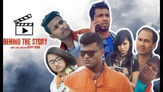 BEHIND THE STORY | EID Special Short Film | Mahsan Swapno & Touhida| Mojar Tv & Funbuzz | Bappy Khan