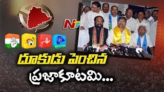 Prajakutami Seats Adjustment Reached Final Stage | TTDP Released 1st List For 9 Constituencies | NTV